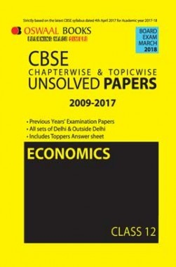 Oswaal Unsolved Paper Question Bank Class 12 Economics (March 2018 Exam)