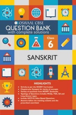 Oswaal CBSE Question Banks Sanskrit For Class 6