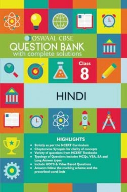Oswaal CBSE Question Banks Hindi For Class 8