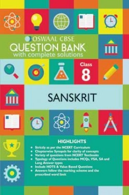 Oswaal CBSE Question Banks Sanskrit For Class 8