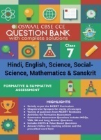 Oswaal CBSE CCE Question Banks for Hindi, English, Science, Social Science, Mathematics & Sanskrit of Class 7 (Term 1 & 2 Combined)