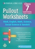 Oswaal CBSE CCE Pullout Worksheet Hindi, English, Math, Science, Social Science & Sanskrit For Class 7 (Term 1 And 2)