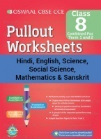Oswaal CBSE CCE Pullout Worksheet for Hindi, English, Science, Social Science, Mathematics & Sanskrit of Class 8 (Term 1 & 2 Combined)