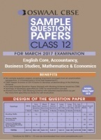 Oswaal CBSE Sample Question Papers For English Core, Accountancy, Business Studies, Mathematics & Economics for Class 12 (2017 Exams)