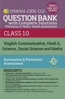 Oswaal CBSE CCE Question Bank With Complete Solutions For Class 10 Term II (October to March 2017) English Communicative, Hindi A, Science, Social Science and Maths