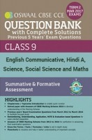 Oswaal CBSE CCE Question Bank With Complete Solutions For Class 9 Term II (October to March 2017) English Communicative, Hindi A, Science, Social Science and Maths