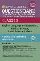 Oswaal CBSE CCE Question Bank With Complete Solutions For Class 10 Term II (October to March 2017) English Language and Literature , Hindi A, Science, Social Science and Maths