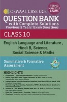 Oswaal CBSE CCE Question Bank With Complete Solutions For Class 10 Term II (October to March 2017)  English Language and Literature , Hindi B, Science, Social Science and Maths