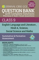 Oswaal CBSE CCE Question Bank With Complete Solutions For Class 9 Term II (October to March 2017)  English Language and Literature , Hindi A, Science, Social Science and Maths