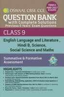 Oswaal CBSE CCE Question Bank With Complete Solutions For Class 9 Term II (October to March 2017) English Language and Literature , Hindi B, Science, Social Science and Maths