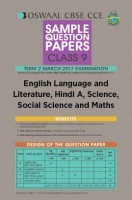 Oswaal CBSE CCE Sample Question Paper For Class 9 Term II (October to March 2017) English Language And Literature, Hindi A, Science, Social Science And Maths