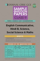 Oswaal CBSE CCE Sample Question Paper For Class 9 Term II (October to March 2017) English Communicative, Hindi B, Science, Social Science And Maths