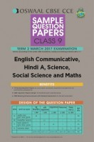 Oswaal CBSE CCE Sample Question Paper For Class 9 Term II (October to March 2017) English Communicative, Hindi A, Science, Social Science and Maths