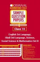 Oswaal Karnataka SSLC Sample Question Paper For Class 10 English 2st Language, Hindi 3rd Language, Science, Social Science and Mathematics Set B