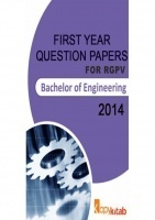 Question Papers for First Year Engineering 2014