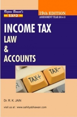 Income Tax Law & Accounts English Language
