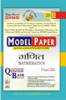 Mathematics (E-Model Paper) Class XIIth
