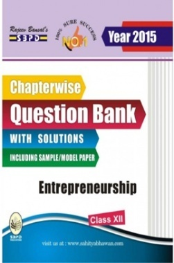 Chapterwise question bank with solutions Entrepreneurship Class XIIth