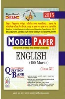 English (E-Model Paper) 100 Marks Class XIIth