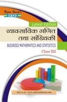 Business Mathematics & Statistics Class XIIth