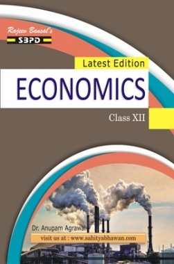 Economics U P Board Textbooks Class 12th