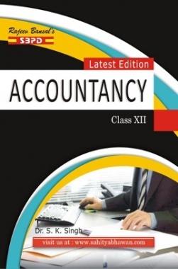 Accountancy U P Board Textbooks Class 12th