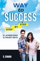 Way To Success Step By Step
