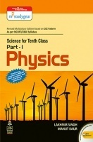 Science for Tenth Class Part 1 Physics