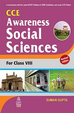 CCE Awareness Social Sciences For Class VIII