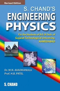 SChand's Engineering Physics