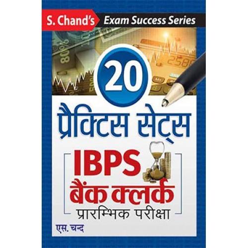 Engineering Mathematics S Chand Pdf Ebook Download