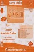 Solved Scanner CS Professional Programme Company Secretarial Practice Paper 1 by Dr.Arun Kumar,CS Dr Himanshu Srivastava Dec-2013