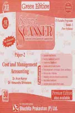 Solved Scanner CS Executive Programme Cost and Management Accounting M-I Paper-2-Dec 2013