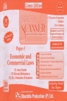 Solved Scanner CSEP Module 1 Paper 3 Economics And Commercial Laws New Syllabus Final CRC by Dr. Arun Kumar,CS Shivani Shrivastava,CS Dr Himanshu Srivastava July 2014