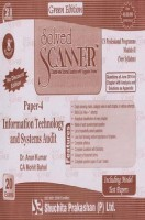 Solved Scanner CSPP Module II Paper 4 Information Technology and Systems Audit New Syllabus by Dr.Arun Kumar,CA Mohit Bahal July 2014