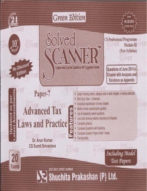 Solved Scanner CSPP Advanced Tax And Laws Practice Module III Paper 7 New Syllabus July 2014