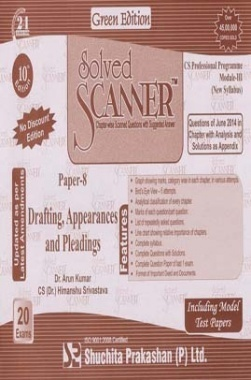 Solved Scanner CS Professional Programme Module  III Paper 8 Drafting, Appearances and Pleadings New Syllabus July 2014