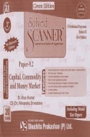 Solved Scanner CS Professional Programme Module  III Paper 9.2 Capital, Commodity and Money Market New Syllabus July 2014