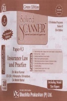 Solved Scanner CS Professional Programme Module  III Paper 9.3 Insurance Law and Practice New Syllabus July 2014