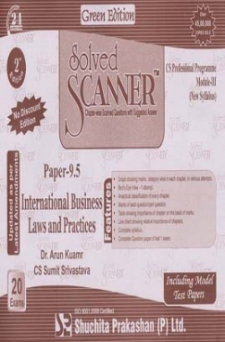 Solved Scanner CS Professional Programme Module  III Paper 9.5 International Business Laws and Practices New Syllabus July 2014