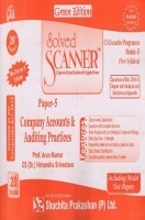 Solved Scanner CSEP Module-II Company Accounts and Auditing Practices Paper 5 Dec 2014