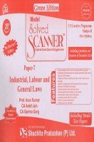 Solved Scanner CSEP Module-II Industrial, Labour and General Laws Paper 7 Dec 2014