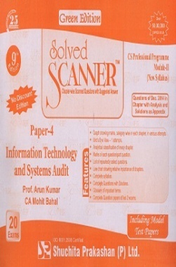 Solved Scanner CSPP Module-II Information Technology and Systems Audit Paper 4 Dec 2014