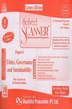 Solved Scanner CSPP Module-II Ethics, Governance and Sustainability Paper 6 Dec 2014