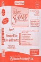 Solved Scanner CSPP Module-III Advanced Tax Laws and Practice Paper 7 Dec 2014