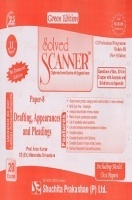 Solved Scanner CSPP Module-III Drafting, Appearances and Pleadings Paper 8 Dec 2014