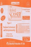 Solved Scanner CS Foundation Business Enviroment and Entrepreneurship Paper-1