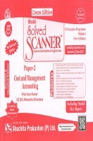 Model Solved Scanner CS Executive Programme Module-I New Syllabus Paper-2 Cost and Management Accounting Green Edition (Jul-2015)