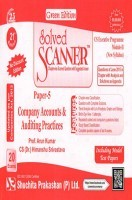 Solved Scanner CS Executive Programme Module-II New Syllabus Paper-5 Company Accounts Auditing Practices Green Editon (Jul-2015)