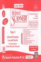Solved Scanner CS Professional Programme Module-I New Syllabus Paper-1 Advanced Company Law and Practice Green Edtion (Jul-2015)